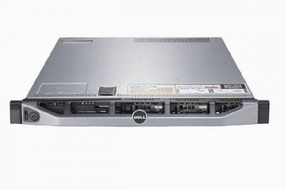 Rent Dell Power Edge R620 - 2U
