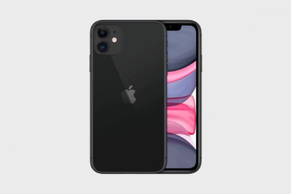 Rent iPhone 11 128GB